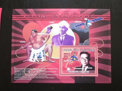 Komory 2009 Osobnosti Mi# Block 503 15€ 0802