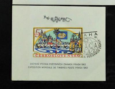 ČSSR ČESKOSLOVENSKO PRAGA 1962 ARŠÍK NEZOUBKOVANÝ