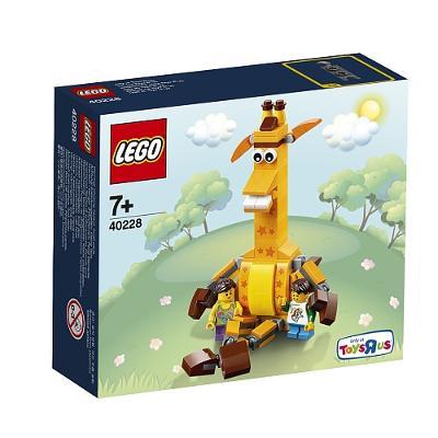 Lego 40228 Toysrus - žirafa (nové)