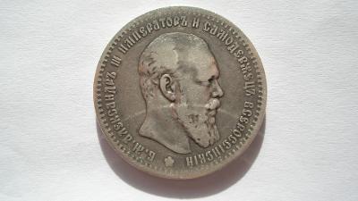 Rusko 1 rubl 1890 vzácný