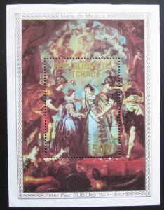Čad 1978 Umění, Rubens Mi# Block 73 1051