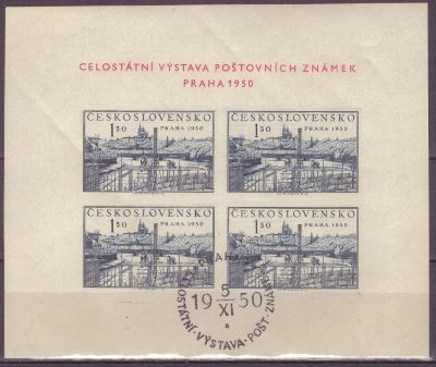 POF. A 564 - ARŠÍK PRAHA 1950, RAZÍTKO (T4280)