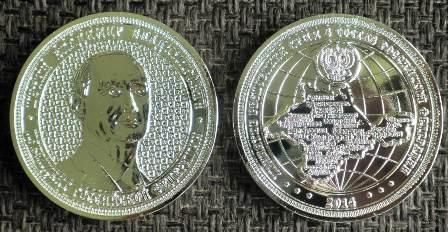 Vladimir Putin Krym Crimea stříbřená mince medaile