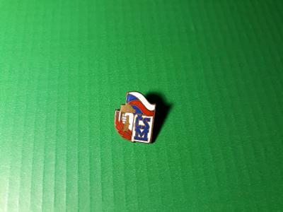 Odznak ČSM