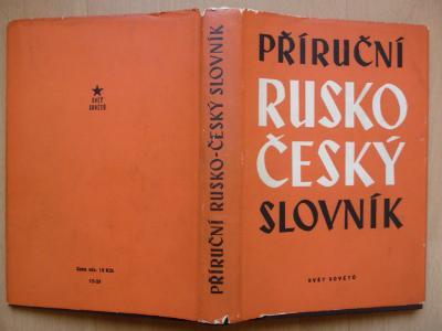 Příruční RUSKO-ČESKÝ slovník - Svět sovětů - 1953