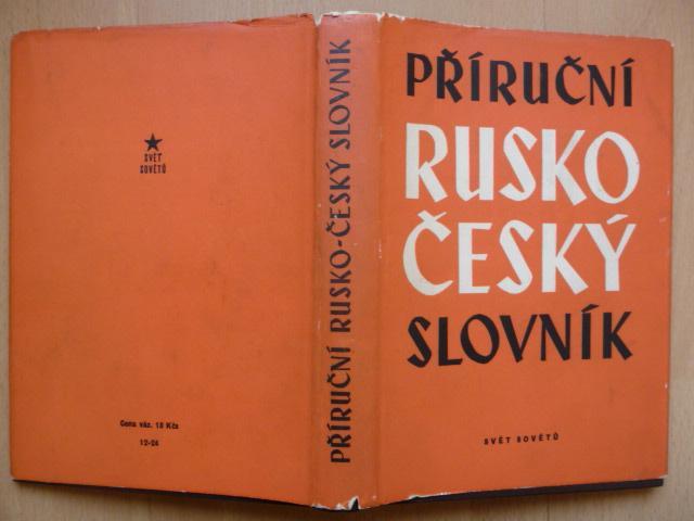 Příruční RUSKO-ČESKÝ slovník - Svět sovětů - 1953  - Učebnice