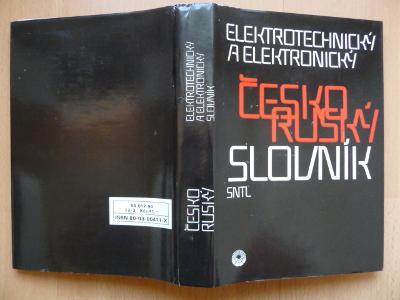 ČESKO-RUSKÝ elektrotechnický a elektronický slovní