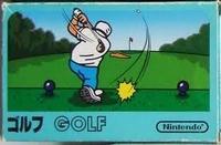 Golf (Famicom - NES)