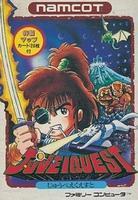 Juvei Quest (Famicom - NES)