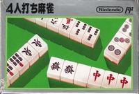 Mahjong (Famicom - NES)