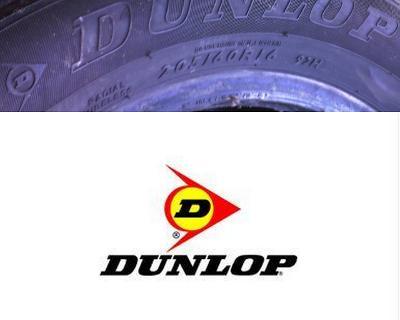 Pneu Dunlop SP SPORT FAST RESPONSE 205/60 R16  na dojetí (rezerva)