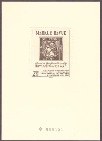PŘÍLOHA MERKUR REVUE 2005 (T4535) - Filatelie