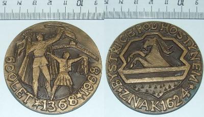 Medaile - Město - Bystřice pod Hostýnem