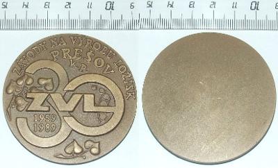 Medaile - Firma - ZVL - Slovensko