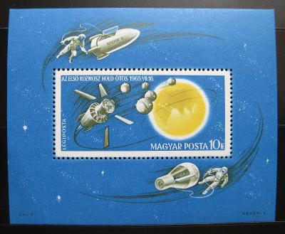 Maďarsko 1965 Průzkum vesmíru Mi# Block 52 0300