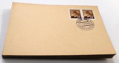ČSR II - PAMĚTNÍ RAZÍTKA NA KARTÁCH, ROK 1945 - 23 KUSŮ (T4542)