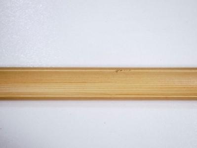 Lišta rohová 16 x 18 mm, 260 cm (16114)