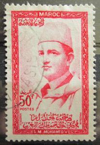 Maroko 1956 Sultan Mohammed V Mi# 413 0354