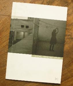 Jan Lukas - Italský deník - (H291)