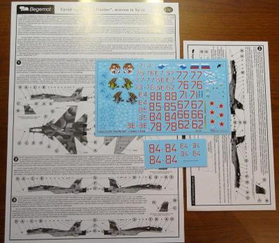 BEGEMOT 48-051 Obtisky Su-33 Ruské Námořní letectví v Sýrii / 1:48