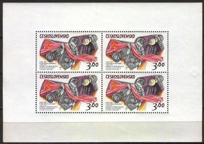 Československo 1973 Průzkum vesmíru Mi# 2136 II