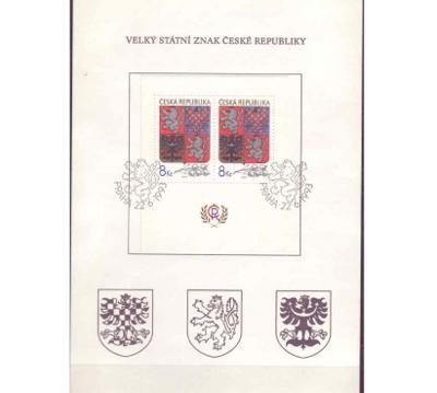 ČR -ZNAK 1993 PAMĚTNÍ LIST POŠTY č.: PAL2 / KAT220