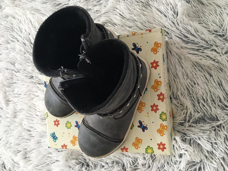 00429a915ee9c Dívčí jarní/podzimní obuv Humanic vel.27 šedé (6943373176)