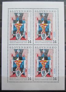 Slovensko 1993 Evropa CEPT Mi# 174 Kat 25€ 0070