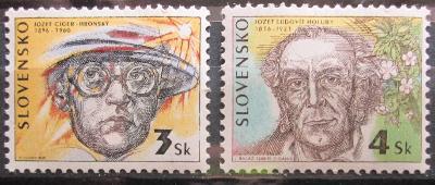 Slovensko 1996 Osobnosti Mi# 246-47 0073