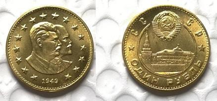 RUSKO CCCP 1 rubl 1949 LENIN STALIN M-0085