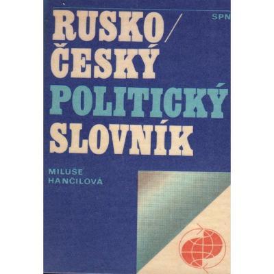 Rusko-český politický slovník - 1070 stran