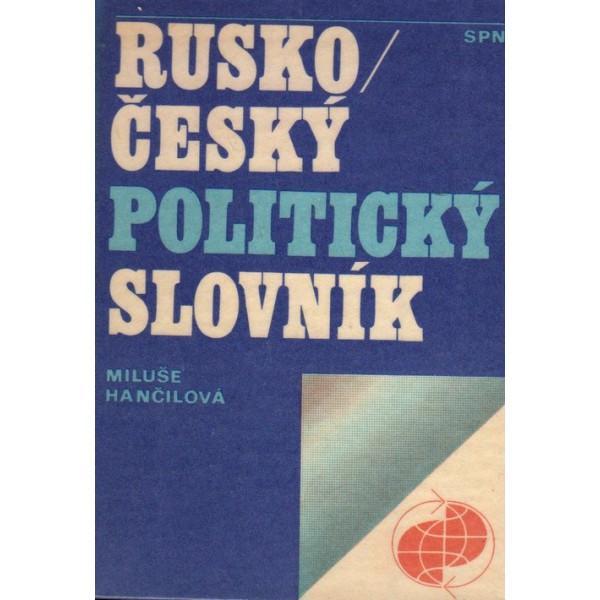 Rusko-český politický slovník - 1070 stran - Učebnice