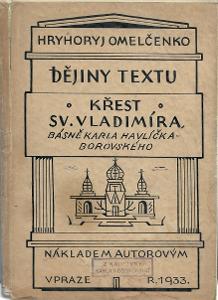 Dějiny textu Křest sv. Vladimíra, básně Karla Havlíčka Borovského
