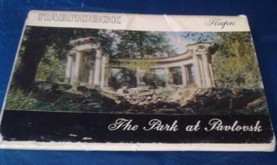Pavlovskij Park_Starý_Průvodce/Fotokopie 1971