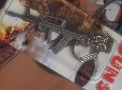 QBZ-95Rifle Útočná_ Puška_Miniatura_Klíčenka