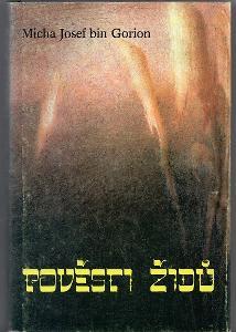 Pověsti židů - bin Gorion