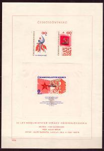 POF. NL 2203a-2205a - NÁLEPNÍ LIST SOCFILEX 1976 (T236)