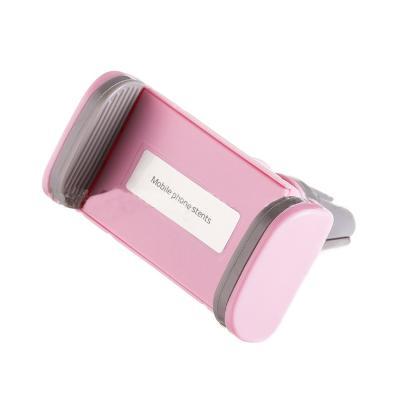 Univerzální růžový držák telefonu navigace do ventilační mřížky auta