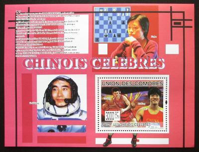 Komory 2009 Slavní Číňani Mi# Block 491 Kat 15€ 0813