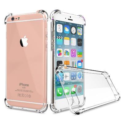 Zesílený silikonový ohebný zadní kryt obal pro iPhone 7 plus