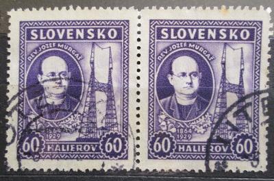 Slovensko 1939 Jozef Murgaš pár Mi# 46 0098