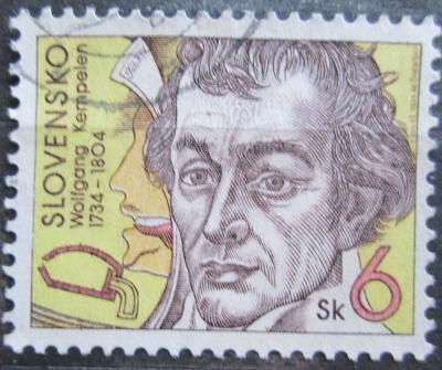Slovensko 1995 Wolfgang Kempelen Mi# 209 0097