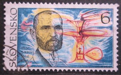Slovensko 1995 Ján Bahýl Mi# 224 0097
