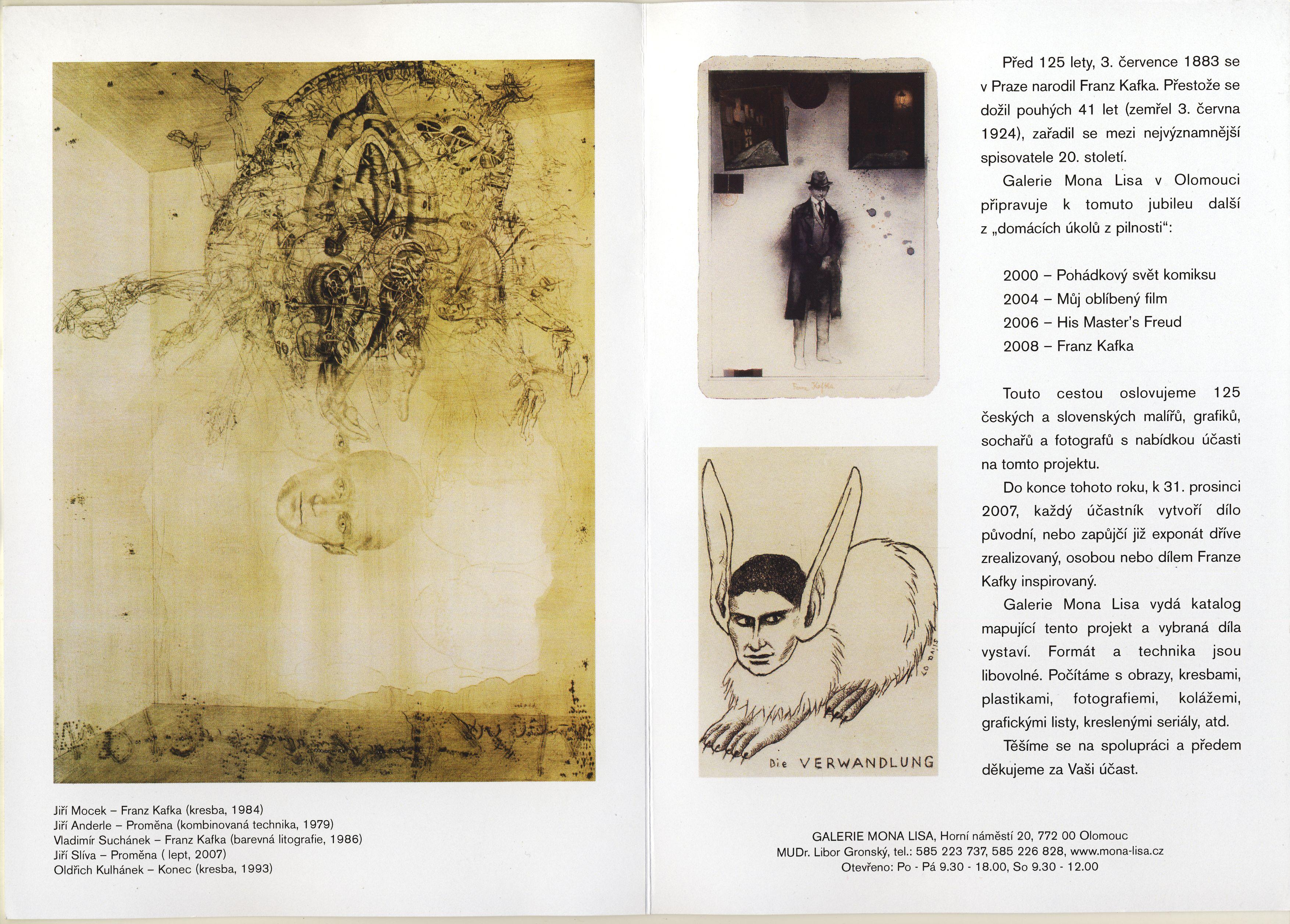 Pozvanka F Kafka Vystava Sliva Kulhanek Anderle Suchanek Mocek 2007