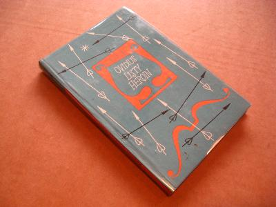 Ovidius LISTY HEROIN 1960