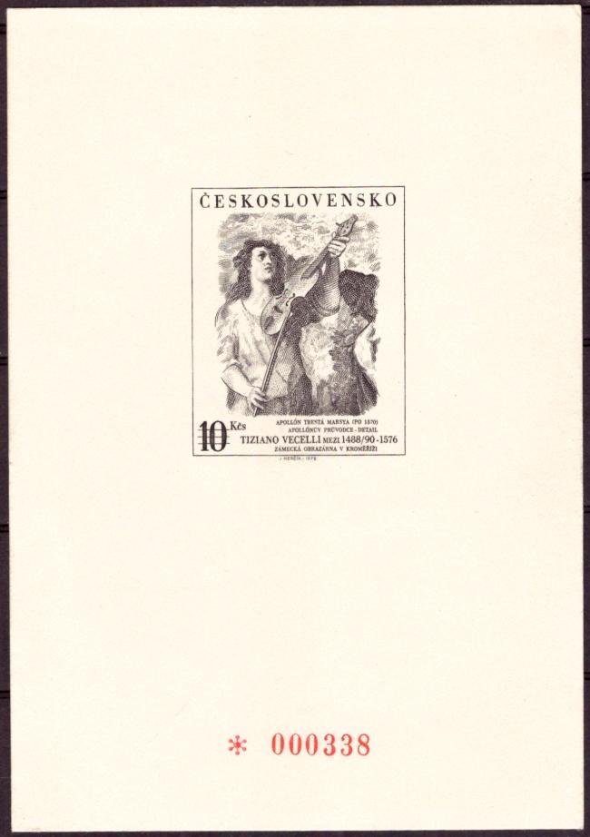 POF. PT 12a - ČERNOTISK VÝSTAVA PRAGA 1978 (T5318) - Filatelie