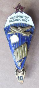 SSSR Odznak Instruktor výsadkář