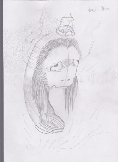 Obraz Kresba Tuzka Sign Hokuei Obaku Mytologie Aukro