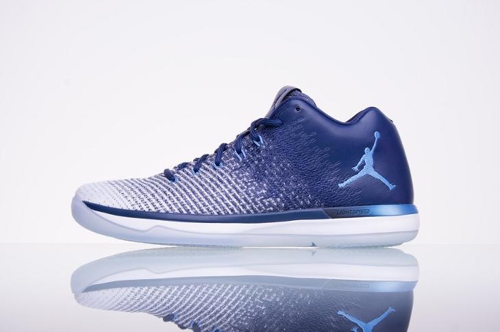 17a5c0f3e9b Basketbalové boty NIKE Air Jordan XXXI Low - vel.45 (6932154334)