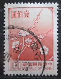 Taiwan 1979 Národní květina Mi# 1294 0526
